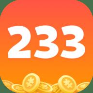 233乐园旧版本app 2.37.1.1