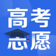 高考志愿指导 v2.0.9 手机版