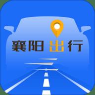 襄阳出行官方版 v3.9.4