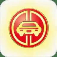 大昌出行手机端最新版 v5.1.4