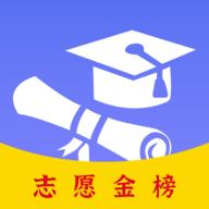 高考志愿君app v6.0.2