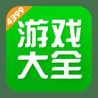 4399游戏盒子免费手机版 6.1.2.15