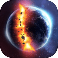 行星粉碎模拟器最新版无广告 v1.4.1