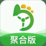 优e专车司机端app下载 v4.60.0.0003
