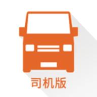 货拉拉司机端下载 v6.0.39