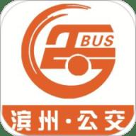 滨州掌上公交app下载 v2.0.18