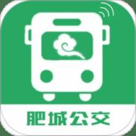 肥城掌上公交官方版下载 v2.1.9