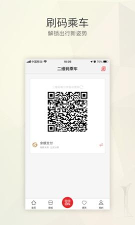 沈阳盛京通官方版
