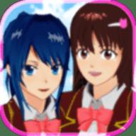 樱花校园模拟器中文版下载 v1.038.20