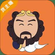 沙师弟运力管家手机版下载 v4.6.6