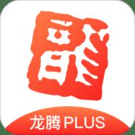 龙腾出行app手机版 v8.1.7