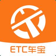 粤通卡etc车宝手机版 v4.3.0