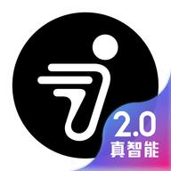 九号出行最新版 v5.6.1.1
