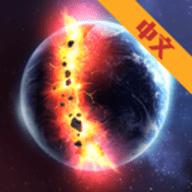 星球毁灭模拟器2021最新版手游 v1.3.7.3 安卓版