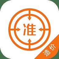 造价工程师优题库app下载 v4.82
