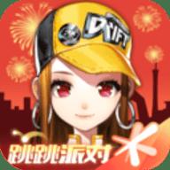 qq飞车手游版最新版APP 1.24.0.22275