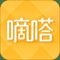 嘀嗒出行顺风车手机版 v8.10.52