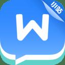 雅思单词软件下载 v2.3.6
