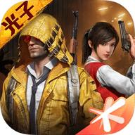 和平精英腾讯版2周年下载 v1.13.12