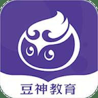 豆神教育官方版下载 v4.2.0.0