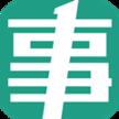 事考帮官方版app v3.0.0.19