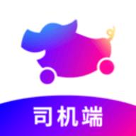 花小猪司机端app官方最新版 1.2.12