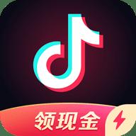 抖音极速版赚钱app最新版 14.2.0