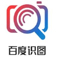 百度识图APP官网版 12.13.2.10