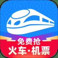 智行火车票12306购票官方版手机版 v9.5.9