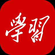 學習強國app官方下載 2.23.0