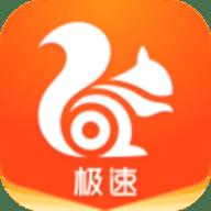 uc浏览器极速版手机版 12.0.4.992