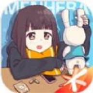 胡桃日记少女表情包 v1.6