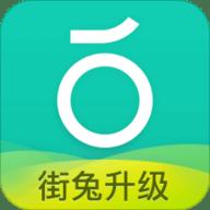 青桔共享单车app下载官方版 v3.3.17