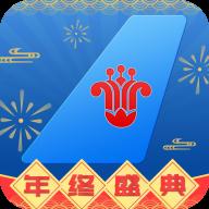南方航空app最新版 v4.0