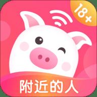 乖豬聊天交友app官方版 v5.6.2.0