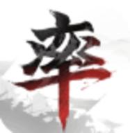 率土之濱游戲下載 V3.2.1