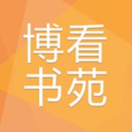 博看书苑app官方最新版 v7.0.1