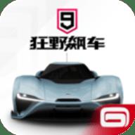 狂野飙车9竞速传奇破解版下载 v2.5.0j