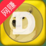 狗狗币挖矿app官方版下载 v3.25.00