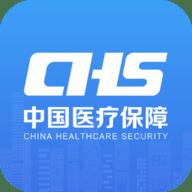 国家医保服务平台app下载安装 1.2.2