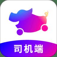 花小猪司机端app安装 v1.2.12