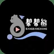 帮帮熊旅游官方版 v1.2.8