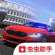 驾驶学校模拟器下载手机版 v1.0.1