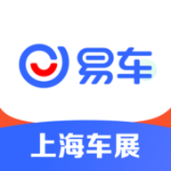 易车苹果版官网下载 10.50.1