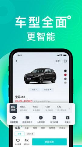 有驾app苹果最新版