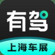 有驾app苹果最新版 1.18.1