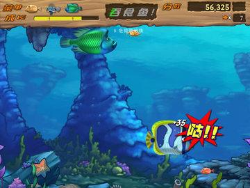 吞食魚2中文版下載 綠色免安裝版