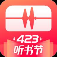 蜻蜓fm听书官方app免费版下载安装 9.2.2