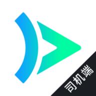 大雁出行司机端app官方版 v1.00.00.00