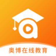 奥博教育app官方安卓版 1.0.0